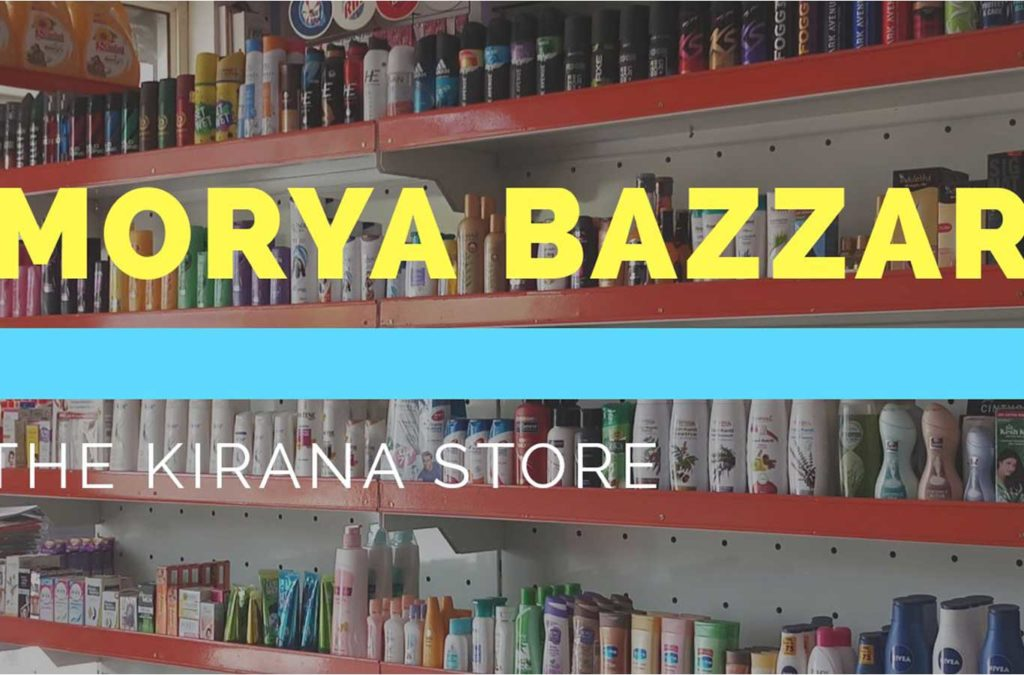morya-bazzar-supermarket-pridiyos