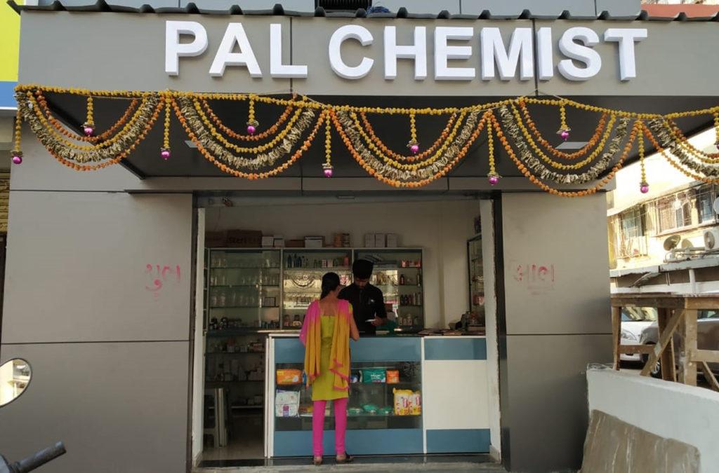 Pal-Chemist-pridiyos